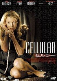 cellular.jpg