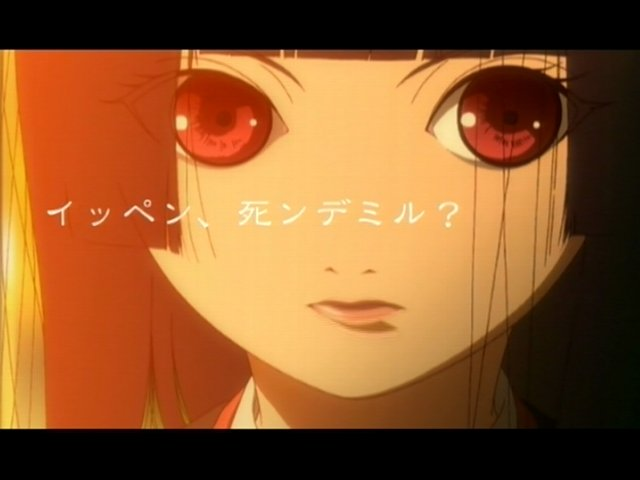 「地獄少女 いっぺん死んでみる」の画像検索結果
