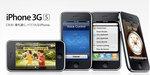 iphone3gs_price.jpg