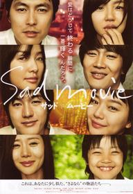 sad_movie.jpg