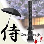 samuraisword-01.jpg