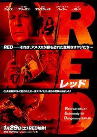 th_red_1_1b.jpg